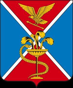 Yessentuki - Image: Coat of Arms of Essentuki (Stavropol krai)