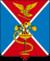 Coat of Arms of Essentuki (Stavropol krai).png