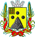 Coat of Arms of Narovchat, 1861.png