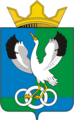 Coat of Arms of Omutinsky rayon (Tyumen oblast).png