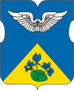 Coat of Arms of Pokrovskoye-Streshnevo (municipality in Moscow).png