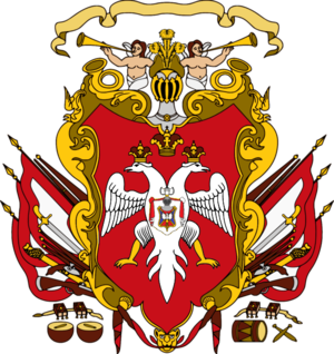 Prince-Bishopric of Montenegro - Image: Coat of arms of Montenegro (1711)