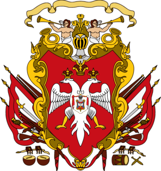 Prince-Bishopric of Montenegro - Image: Coat of arms of Montenegro (1711)