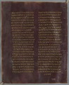 Codex Aureus (A 135) p142.tif