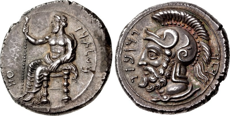 Coin depicting Pharnabazus II, Persian satrap and military commander