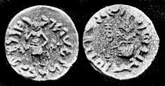 Vishvamitra - Coin of Dharaghosha, king of the Audumbaras, in the Indo-Greek style, with depiction of Vishvamitra, circa 100 BCE.