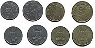 Coins NAD 2005.jpg