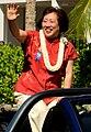 Colleen Hanabusa - Aloha Floral Parade 2010.jpg
