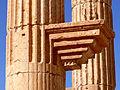 Column bracket, Palmyra, Syria.jpg