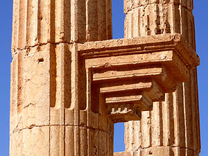 Great Colonnade at Palmyra - Image: Column bracket, Palmyra, Syria