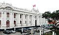 Comisión de comercio exterior recibirá a ministro silva martinot (7027955837).jpg