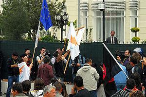 2011 Turkish Cypriot protests - Protesters in front of the Turkish embassy