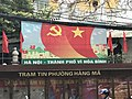 Communist Party of Vietnam Poster in Hanoi.jpg