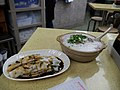 Congee with lean pork liver and kidney and rice noodle rolls.jpg