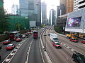 Connaught Road Central near Hutchison House.jpg