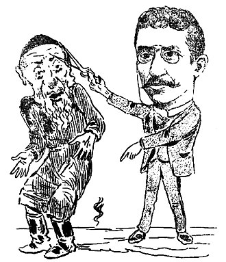 Jewish assimilation - Romanian Jewish journalist Sache Petreanu, an advocate of assimilation, cutting off the payot of an observant Jew (1899 caricature by Constantin Jiquidi)