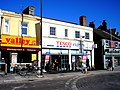 Coulsdon, Was Woolworth's, now Tesco - geograph.org.uk - 1731193.jpg