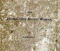 "Cover of Pandita Ramabai Sarasvati's book, ""The High-Caste Hindu Woman and Society"" (1888).jpg"