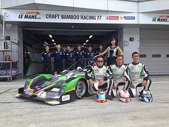 Craft-Bamboo Racing - Image: Craft Bamboo Asian Le Mans 2014
