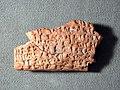 Cuneiform tablet- fragment of a document concerning land disposition, Esagilaya archive MET vs86 11 425.jpg