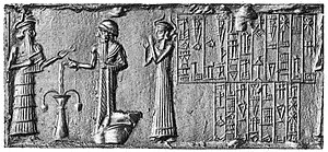 Cylinder seal of Shulgi.jpg