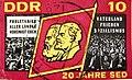 DDR 1968.jpg