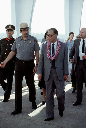 Zhao Ziyang - Premier Zhao Ziyang of the People's Republic of China on a tour of the USS Arizona memorial on 7 January 1984.