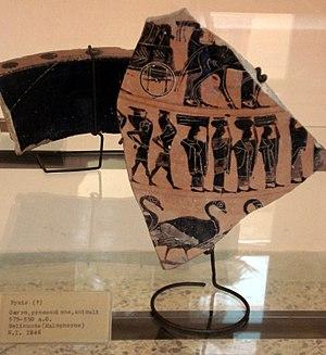 Disjecta membra - Image: DSC00276 Processione di donne 570 550 a.C. Foto G. Dall'Orto