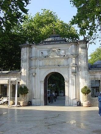 Eyüp - Image: DSC04841 Istanbul Türbe di Eyüp Foto G. Dall'Orto 30 5 2006