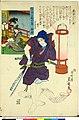 Dai Nihon Rokujo-yo Shu no Uchi (BM 1973,0723,0.26 53).jpg
