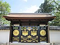 Daigo-ji National Treasure World heritage Kyoto 国宝・世界遺産 醍醐寺 京都015.JPG