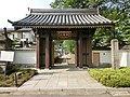 Daitoku-ji (Kawaguchi).JPG