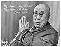 Dalai Lama (26235720591).jpg
