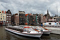 Damrak canal view. Amsterdam, Netherlands, Northern Europe.jpg