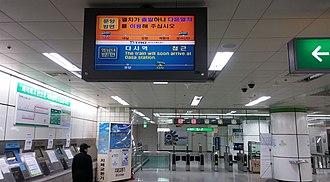 Dasa station - Station interior