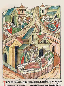 Deaths of Volodar Rostislavich, Vasilko Rostislavich and wife of Yaropolk (1124).jpg