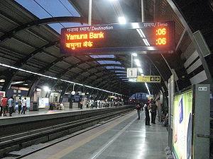 Delhi Metro station signal