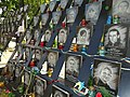 Detail of Street Memorial to 'Heavenly Hundred' Euromaidan Victims - Kiev - Ukraine - 03 (29892810948).jpg