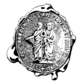 Dieburger Siegel 11.png