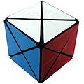 Dino cube.jpg