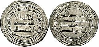 Marwan II Last Umayyad caliph