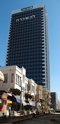 איך מגיעים באמצעות תחבורה ציבורית  למגדל בנק דיסקונט? - מידע על המקום