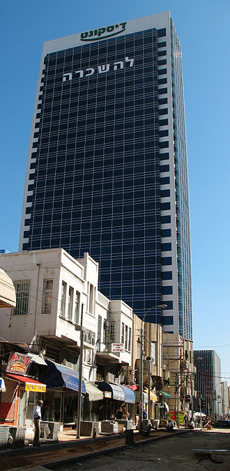 Bank Discount Tower - Image: Discount Bank 01
