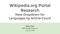 Discovery - Wikipedia.org Portal Study Findings - July 2016.pdf