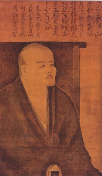 Dōgen - Dōgen watching the moon. Hōkyōji monastery, Fukui prefecture, circa 1250.