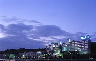 Seisa Dohto University - Image: Dohto University at night