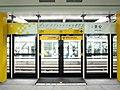 Door 12, Circular Line Platform 2, Jingan Station 20200223.jpg