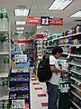 Duane Reade (Pennsylvania Station - New York).jpg