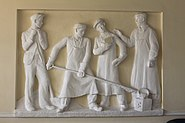 Relief in the College