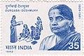 Durgabai Deshmukh 1982 stamp of India.jpg